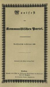 Komunistų partijos manifestas, 1848 m.